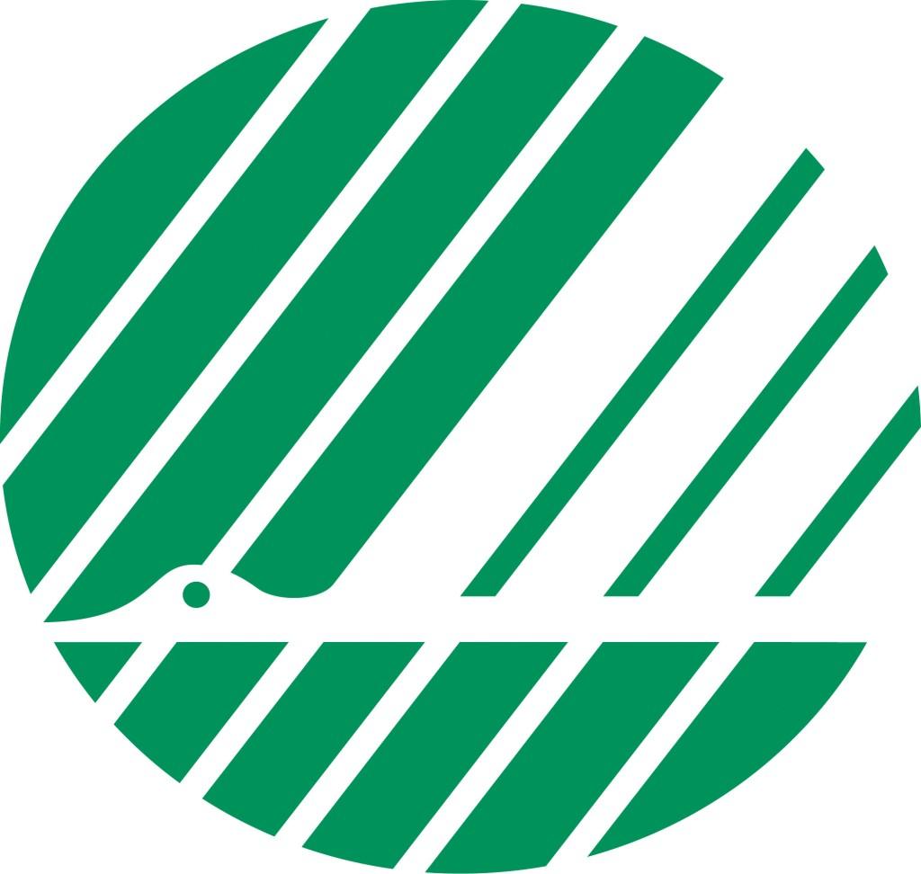 Svanen miljömärkning logo